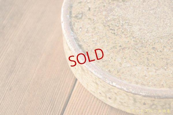 画像4: 馬渡新平 ヒビ粉引き 平鉢6寸
