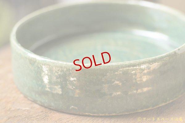 画像4: 馬渡新平 緑ヒビ粉引き 平鉢6寸