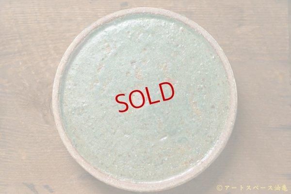 画像5: 馬渡新平 緑ヒビ粉引き 平鉢6寸