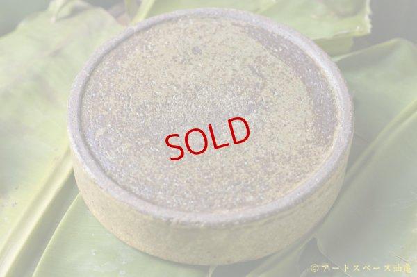 画像5: 馬渡新平 ヒビ粉引き 平鉢6寸