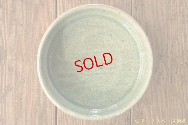 画像3: 馬渡新平 緑ヒビ粉引き 平鉢5寸