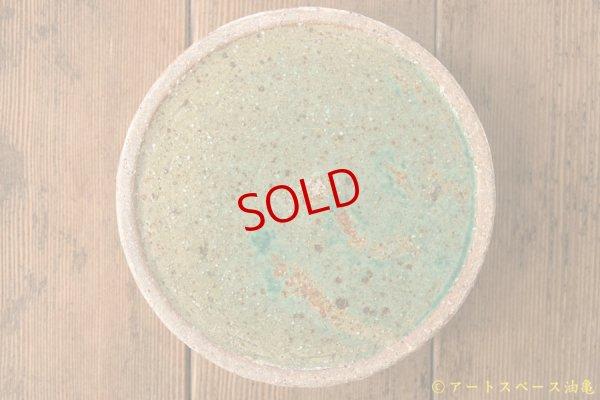 画像4: 馬渡新平 緑ヒビ粉引き 平鉢5寸