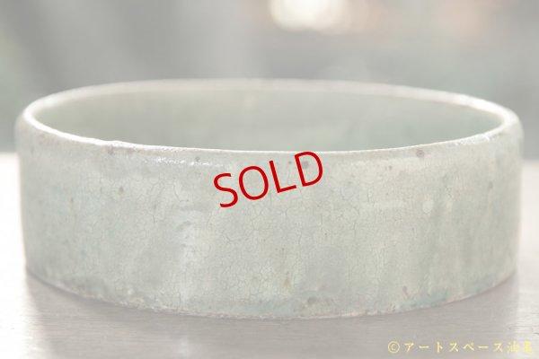 画像2: 馬渡新平 緑ヒビ粉引き 平鉢5寸