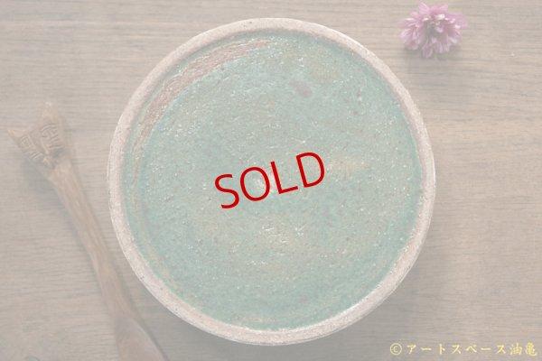 画像5: 馬渡新平 緑ヒビ粉引き(内白) 平鉢6寸