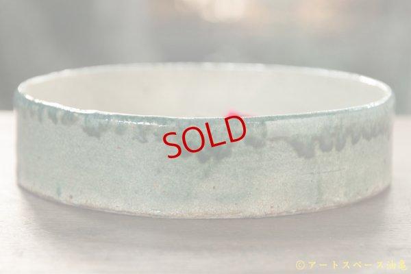 画像2: 馬渡新平 緑ヒビ粉引き(内白) 平鉢6寸