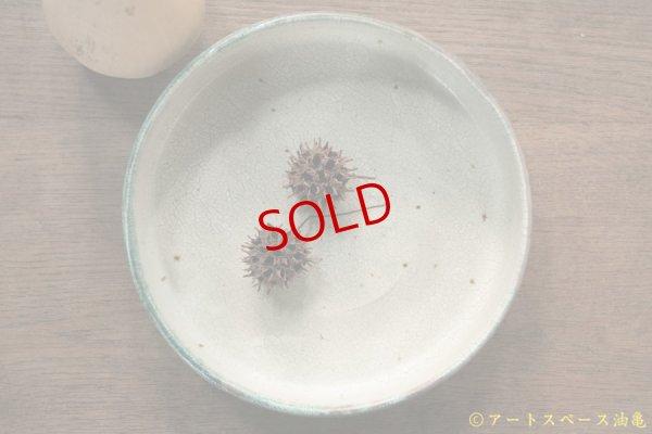 画像3: 馬渡新平 緑ヒビ粉引き(内白) 平鉢6寸