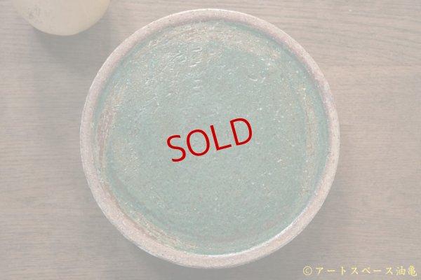 画像4: 馬渡新平 緑ヒビ粉引き(内白) 平鉢6寸