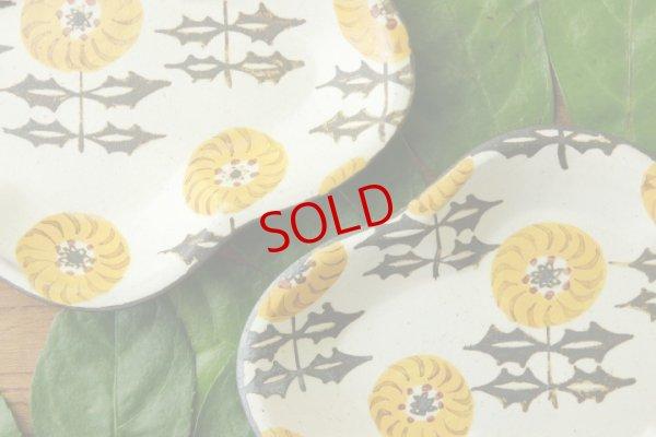 画像2: ヒヅミ峠舎 三浦圭司・三浦アリサ「色絵 たんぽぽ文花型皿」