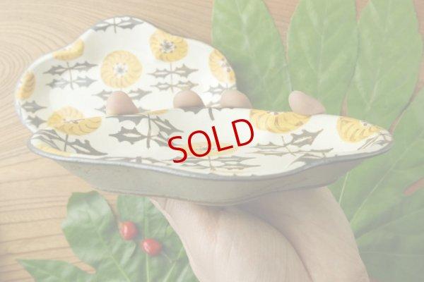 画像4: ヒヅミ峠舎 三浦圭司・三浦アリサ「色絵 たんぽぽ文花型皿」