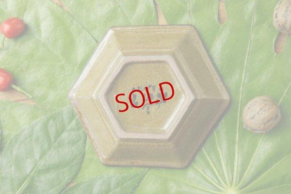 画像2: ヒヅミ峠舎 三浦圭司・三浦アリサ「飴釉 天使六角豆皿」