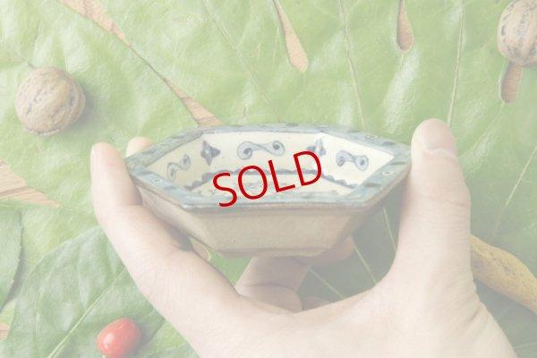 画像3: ヒヅミ峠舎 三浦圭司・三浦アリサ「染付 六角豆皿【生命の樹】」