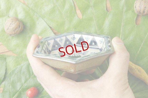 画像3: ヒヅミ峠舎 三浦圭司・三浦アリサ「染付 天使六角豆皿」