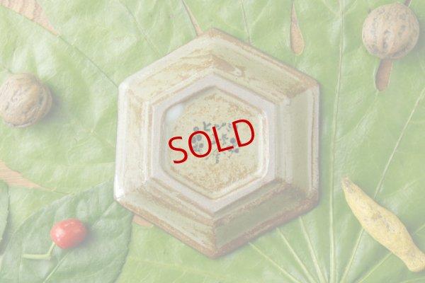 画像2: ヒヅミ峠舎 三浦圭司・三浦アリサ「染付 六角豆皿【セイレーン】」