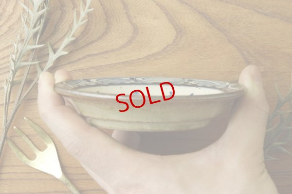 画像2: ヒヅミ峠舎 三浦圭司・三浦アリサ「染付 リム豆皿【賢者】」