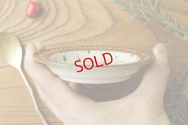 画像3: ヒヅミ峠舎 三浦圭司・三浦アリサ「染付 多彩リム豆皿【賢者】」