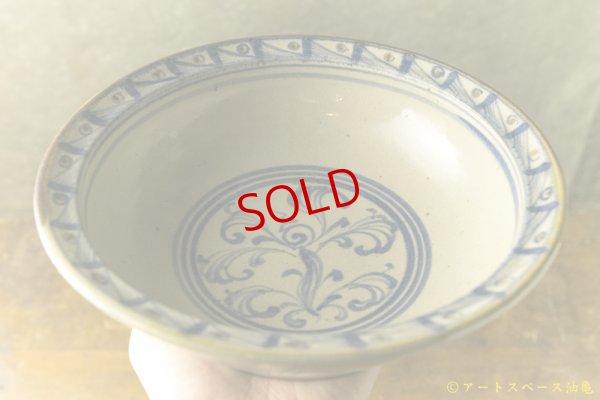 画像3: ヒヅミ峠舎 三浦圭司・三浦アリサ「染付 安南 7.5寸リム鉢」