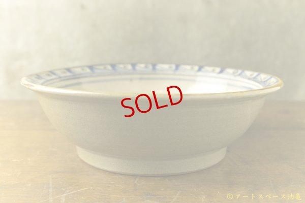 画像4: ヒヅミ峠舎 三浦圭司・三浦アリサ「染付 安南 7.5寸リム鉢」