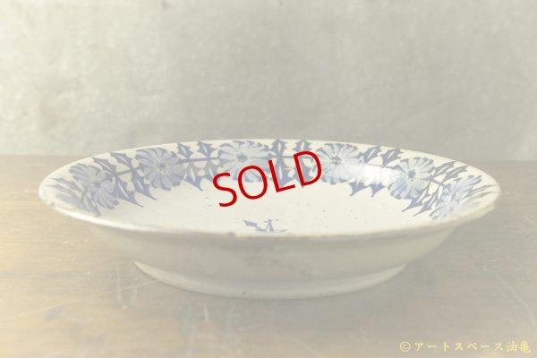 画像3: ヒヅミ峠舎 三浦圭司・三浦アリサ「染付 8寸リム皿 タンポポとコンパス」