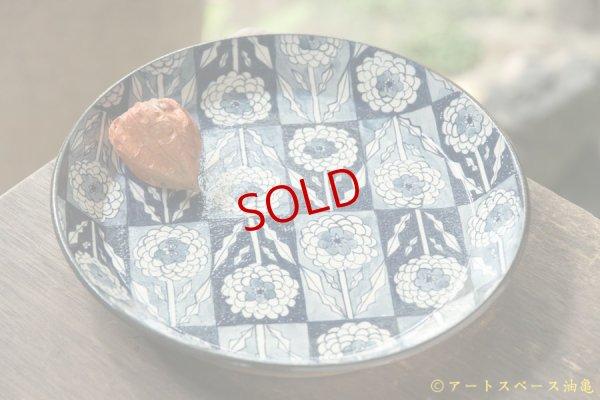 画像1: ヒヅミ峠舎 三浦圭司・三浦アリサ 染付たんぽぽ文8寸プレート