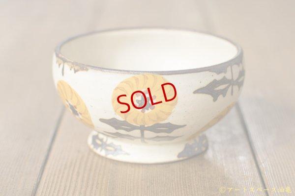 画像1: ヒヅミ峠舎 三浦圭司・三浦アリサ 色絵たんぽぽ文茶碗
