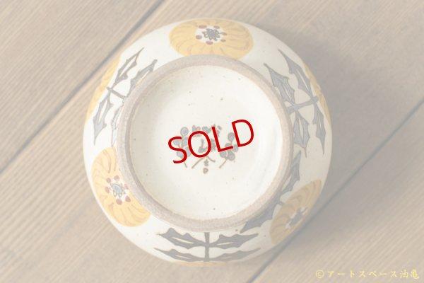 画像5: ヒヅミ峠舎 三浦圭司・三浦アリサ 色絵たんぽぽ文茶碗