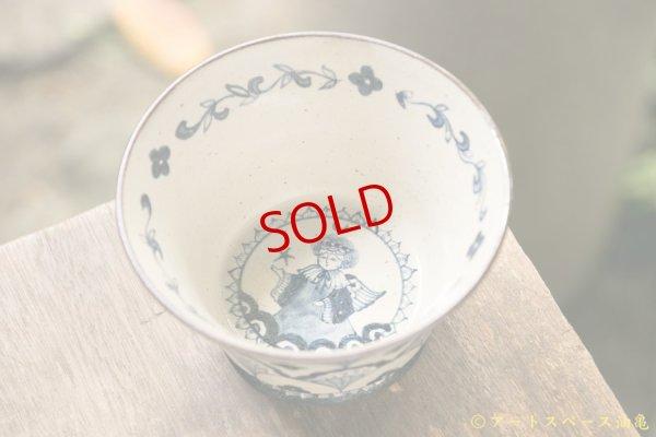 画像1: ヒヅミ峠舎 三浦圭司・三浦アリサ 染付茶碗「星の誕生」