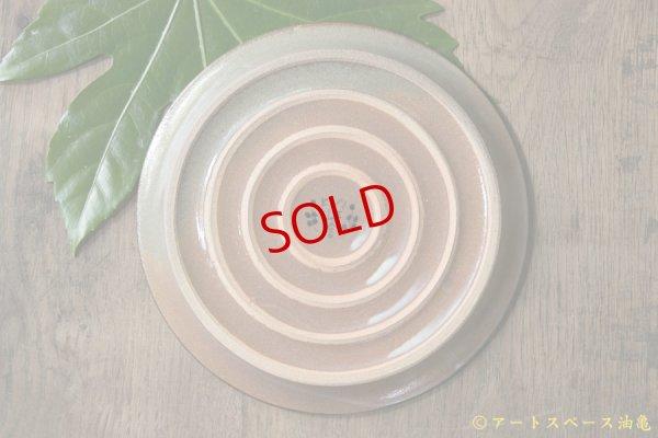 画像2: ヒヅミ峠舎 三浦圭司・三浦アリサ 染付6寸プレート「星の救出」