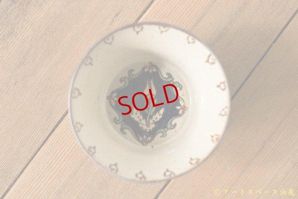 画像3: ヒヅミ峠舎 三浦圭司・三浦アリサ 染付多彩柘榴文茶碗