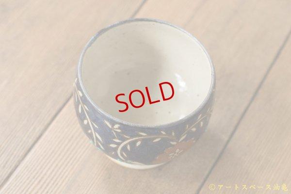 画像3: ヒヅミ峠舎 三浦圭司・三浦アリサ 染付多彩柘榴文フリーカップ
