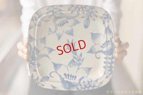画像1: ヒヅミ峠舎 三浦圭司・三浦アリサ「染付 アマリリス文四角リム皿」