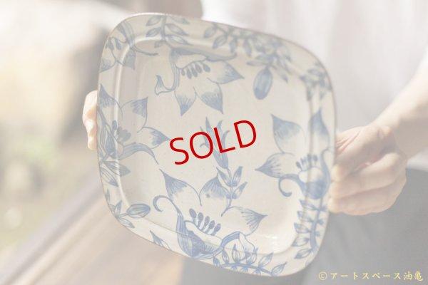 画像2: ヒヅミ峠舎 三浦圭司・三浦アリサ「染付 アマリリス文四角リム皿」