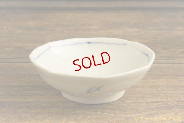 画像2: 水垣千悦「豆皿」