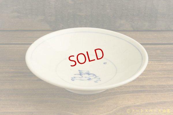 画像3: 水垣千悦 色々小皿