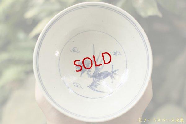 画像1: 水垣千悦 鳳凰6寸鉢