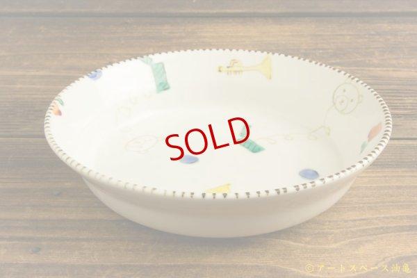 画像3: 中町いずみ「5.5寸深皿 おもちゃ箱」