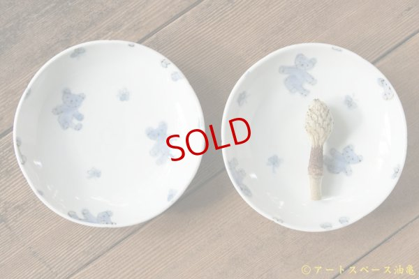 画像1: 中町いずみ 4.5寸皿 くま&てふてふ  【アソート作品】