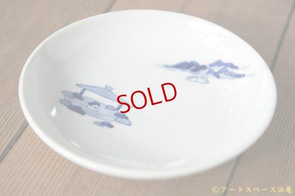 画像1: 中町いずみ 4.5寸皿 ろてん風呂