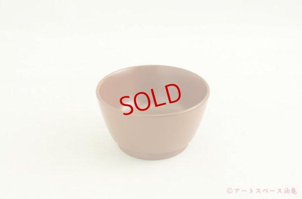 画像1: 仁城義勝「小鉢」
