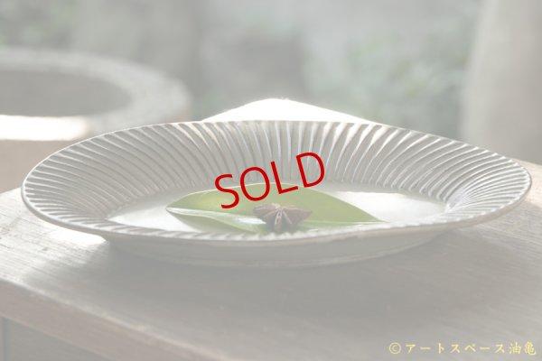 画像2: 小倉夏樹 長石釉 鎬リムオーバル皿L【アソート作品】