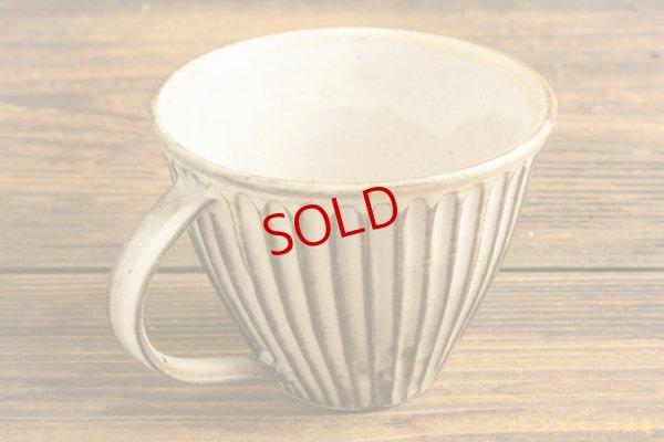 画像2: 小倉夏樹「灰粉引 鎬マグカップ」