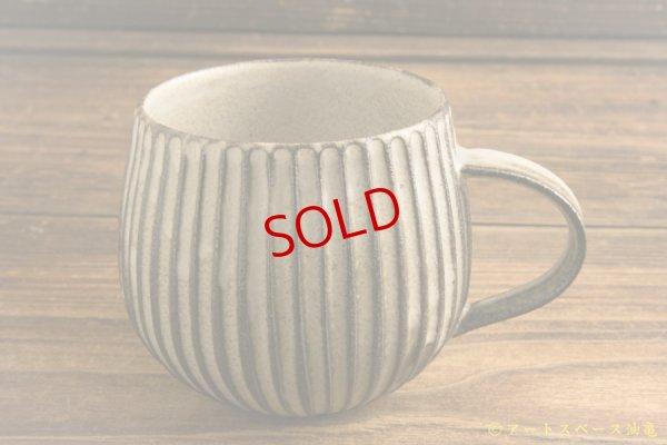 画像1: 小倉夏樹「灰粉引 鎬丸マグカップ」