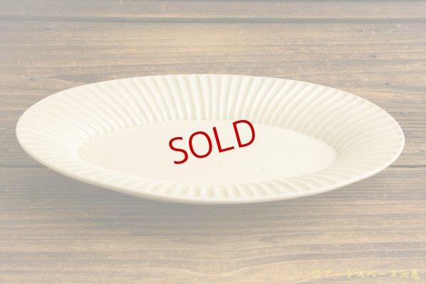 画像2: 小倉夏樹「白磁 鎬リムオーバル皿M」