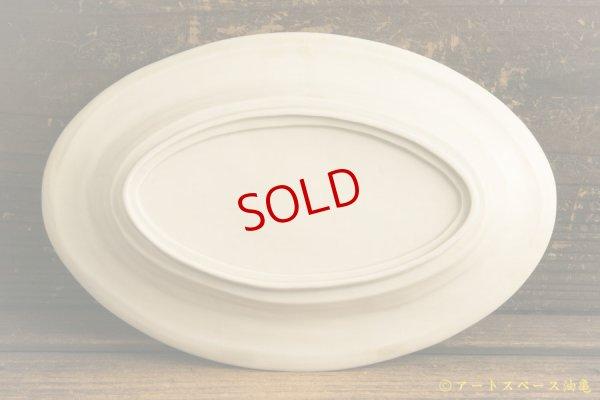 画像4: 小倉夏樹「白磁 鎬リムオーバル皿M」