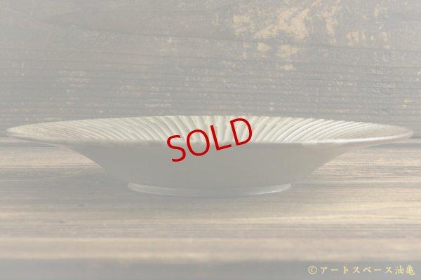 画像3: 小倉夏樹「長石釉 鎬リム皿7寸」