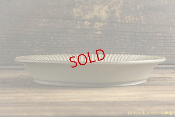 画像2: 小倉夏樹「長石釉 鎬リム平皿7寸」