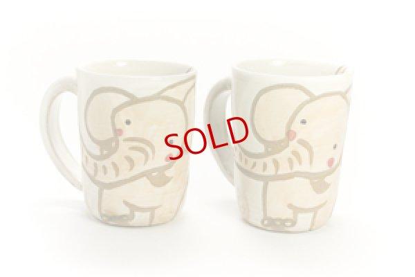 画像2: 岡美希「アニマルマグカップ(ゾウ)」