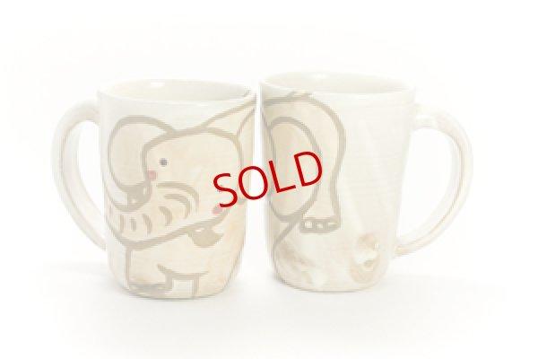 画像1: 岡美希「アニマルマグカップ(ゾウ)」