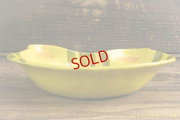 画像2: 岡モータース「カレー食べタイガー皿」