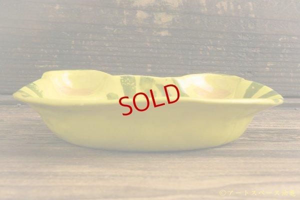 画像3: 岡モータース「カレー食べタイガー皿」