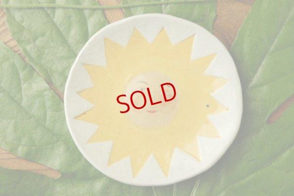画像1: 岡モータース「たいよう皿」